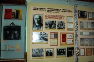 Березнянский историко-краеведческий музей им. Г. Г. Веревки, Березная