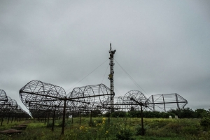 "Antennas of radio telescope ""URAN - 1"" (Ukrainian RadioInterferometry of the Academy of Sciences)"