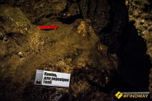 Crystal Cave, Krivche