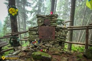 Colonel Grom's bunker, Berezovachka Mountain
