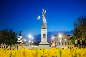 Constitution Square and monument of Ukraine Independence, Kharkiv