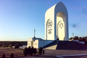 "Memorial ""Drobytsky Yar"""