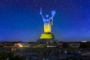 Motherland Monument (Homeland mother), Kyiv