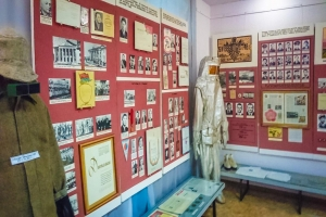 Никопольский краеведческий музей