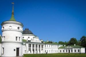 Tarnowski Palace, National Historical and Cultural Reserve Kachanivka