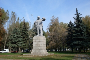 Monument of metallurgist, Zaporizhzhia