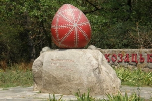 Monument of Ukrainian Easter egg, Khortytsya