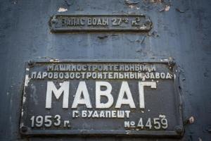 Паровоз-пам'ятник Mavag (1953 р.), Сватове