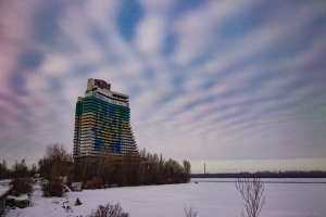 "Abandoned hotel ""Parus"" (Sail), Dnipro"