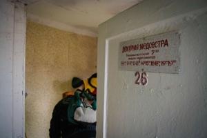 "Abandoned sanatorium ""Rai-Olenevka"""