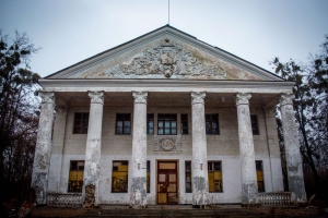 Покинутий санаторій «Рай-Оленівка»