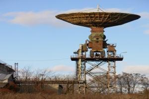 Радіофізична обсерваторія ХНУ ім.Каразіна