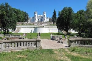 палацово-парковий комплекс «шарівка» Цікаві місця України харківська область