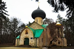 The Savior Transfiguration Church (1913), Homesteads Natalivka