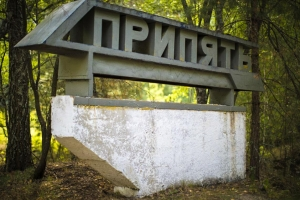 Second sign at entrance to ghost city Pripyat