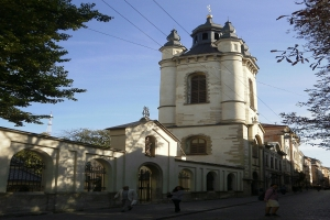 The Armenian Cathedral of the Blessed Virgin Mary in Lviv
