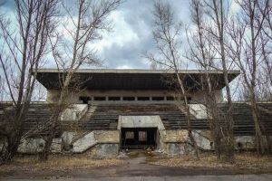 Стадіон Авангард, Прип'ять