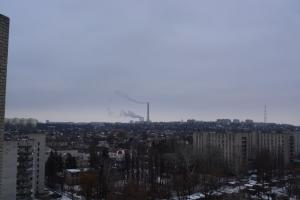 залишки серпа і молота у харкові Цікаві місця України харків