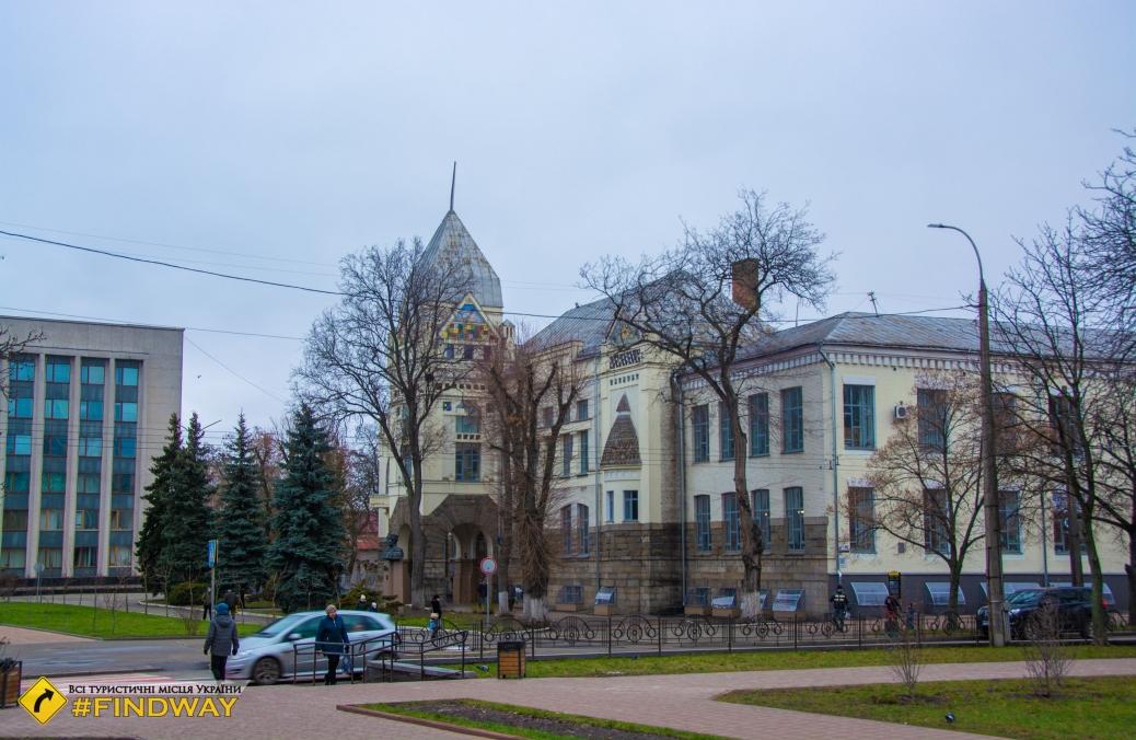 Бібліотека Короленка, Чернігів