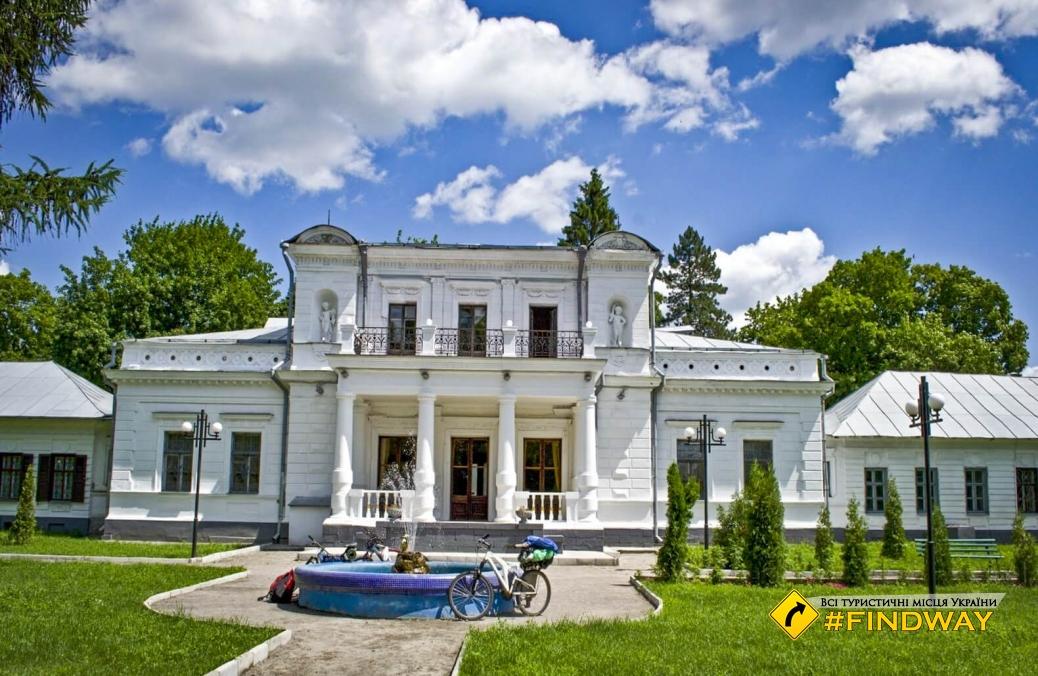 Дворец Голицына, Тростянец