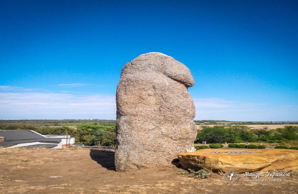 "The reserve ""Stone Tomb"" (Kamyana mogila), Myrne"
