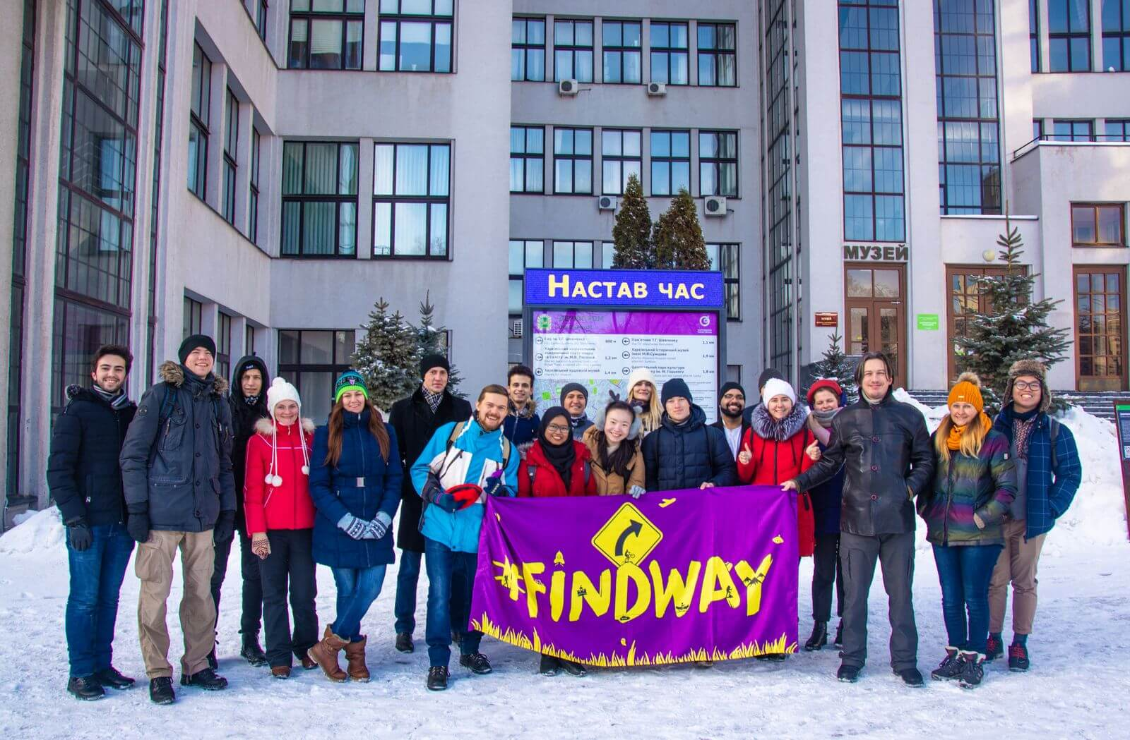 free walking tour kharkiv findway