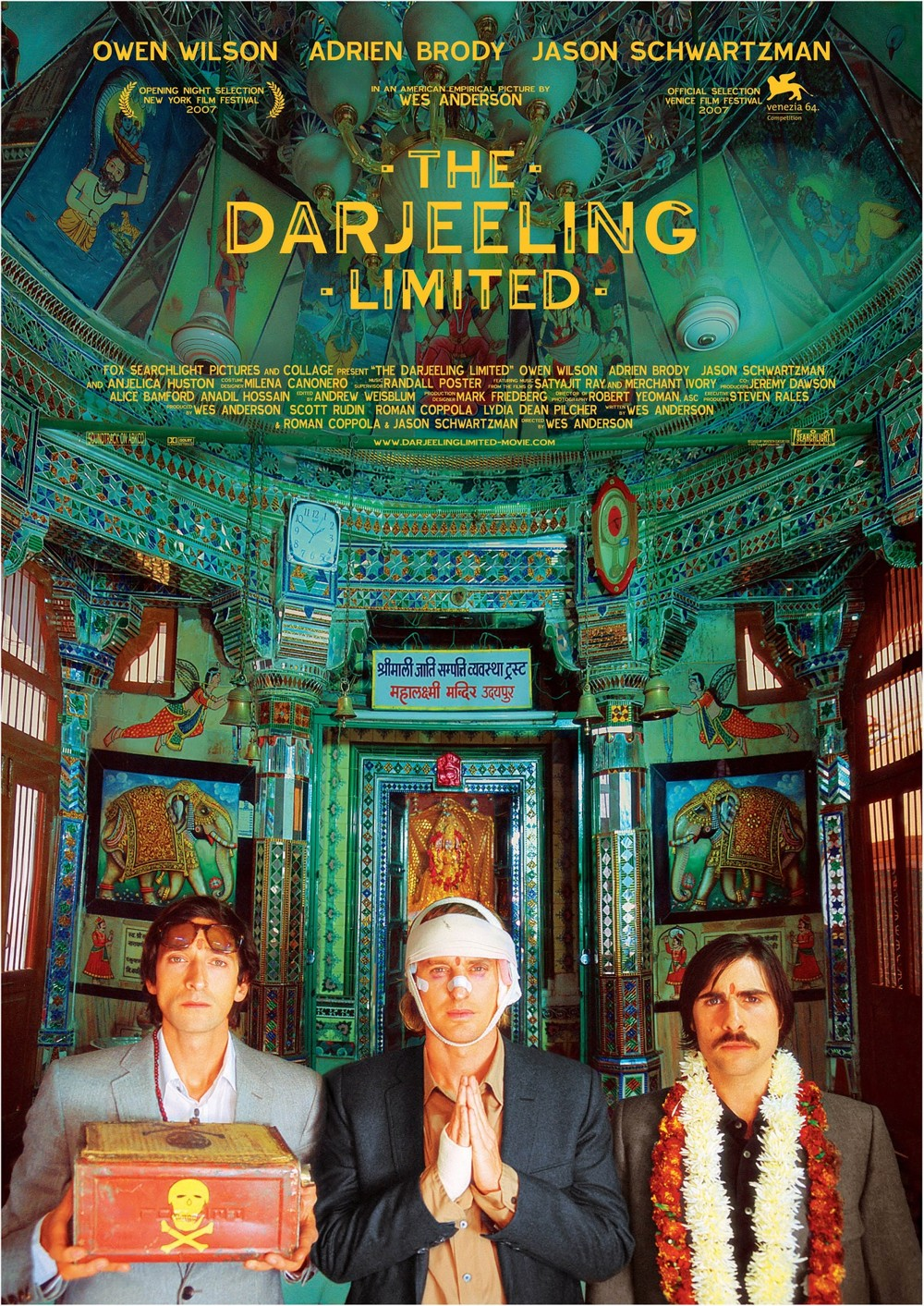 find-way.com.ua-The-Darjeeling-Limited-find-way.com.ua