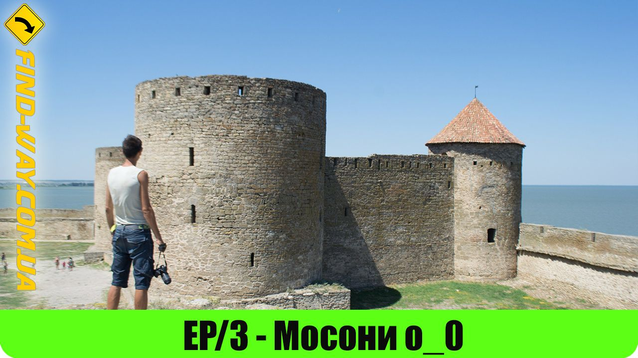 find way to moldove episode 3 belgorod