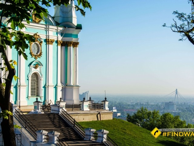Kyiv in 4 hours - free self-guided tour route
