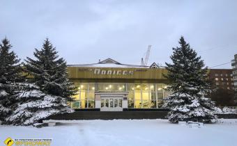 Інформаційний центр Рівненської АЕС «Полісся», Вараш
