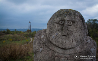 Лапідарій «Скіфський стан» (Зорова могила), Хортиця